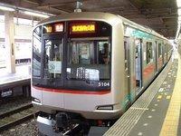 5104_20030414_01.jpg