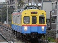 7200_20090224_02.jpg