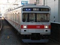 1001_20061231_01.jpg