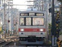 1024_20111218_01.jpg