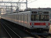 2001_20060208_01.jpg