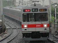 2001_20070530_01.jpg