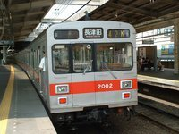 2002_20040810_01.jpg