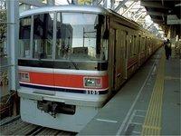 3005_20030199_01.jpg