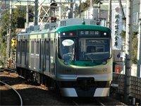 7102_20080127_01.jpg