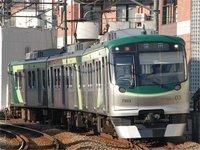 7103_20111218_01.jpg