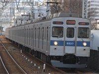 8637_20110101_01.jpg