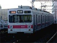 9001_20031299_01.jpg