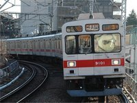 9001_20071231_01.jpg