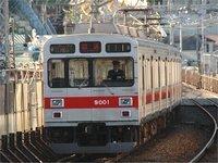 9001_20080127_01.jpg