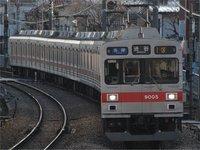 9005_20110213_01.jpg