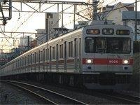 9005_20111218_01.jpg
