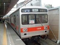 1006_20040207_01.jpg
