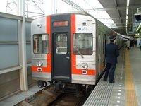 8031_20040121_01.jpg