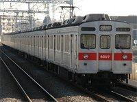 8607_20060208_01.jpg