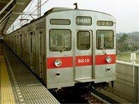 8610_20030299_01.jpg
