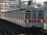8610_20070215_02.jpg
