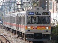 9002_20091121_01.jpg