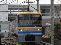 y002_20090311_01.jpg