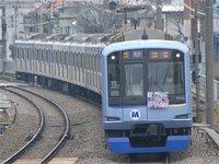 y516_20110220_01.jpg