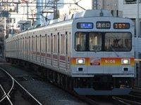 9008_20121110_01.jpg