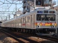 9004_20150118_01.jpg