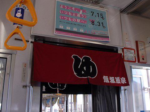 fukushima_1000_05.jpg