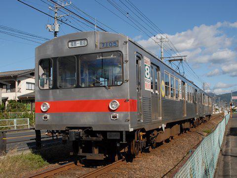fukushima_7000_02.jpg