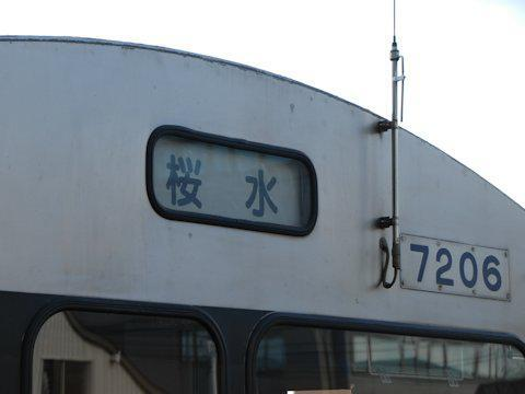 fukushima_7000_04.jpg