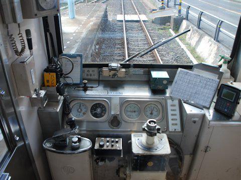 fukushima_7000_06.jpg