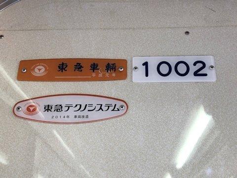ichibata_1000_04
