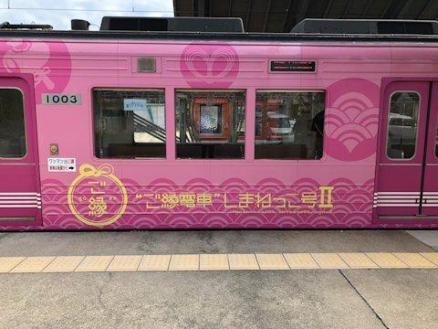 ichibata_1000_07