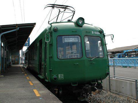 kumamoto_5000_01.jpg