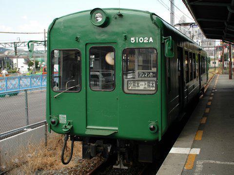 kumamoto_5000_02.jpg