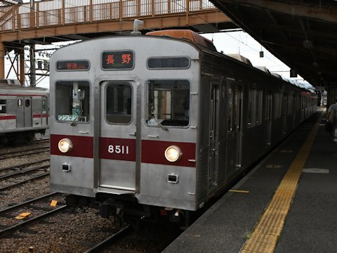 長野電鉄8500系の画像