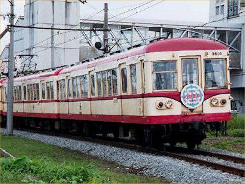 towada80th_01.jpg
