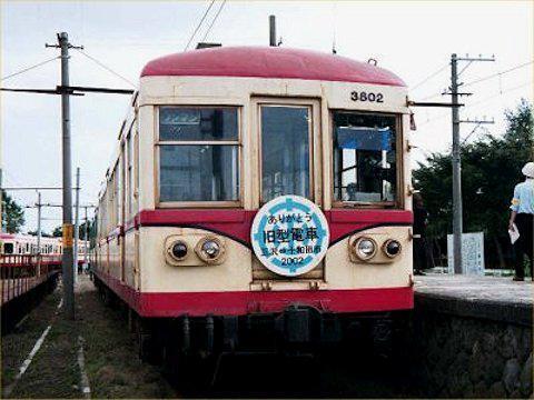 towada80th_02.jpg