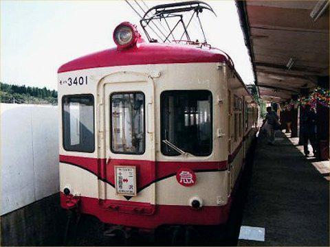 towada80th_04.jpg