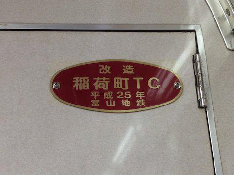 toyama_17480_05.jpg