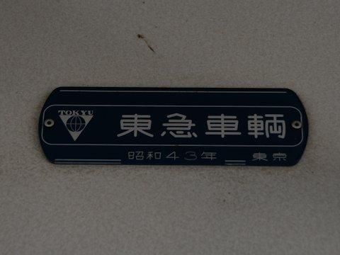 toyohashi_1800_08