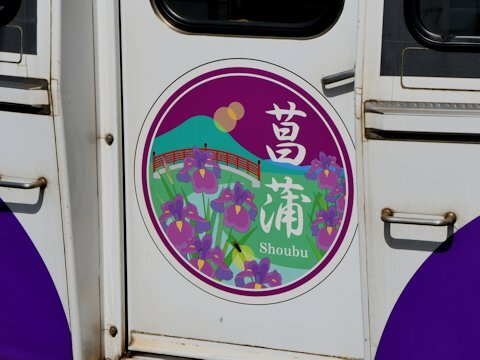 toyohashi_colorful_052
