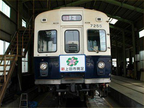 ueda_7200_05.jpg