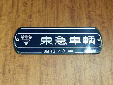 ueda_7200_07.jpg