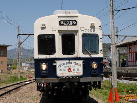 ueda_photosession_20180428_11.jpg