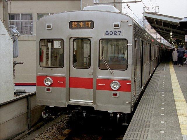 8027Fの画像