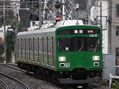 1013f_green_02