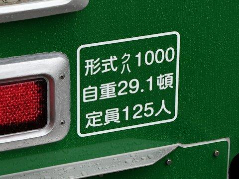 1013f_green_03