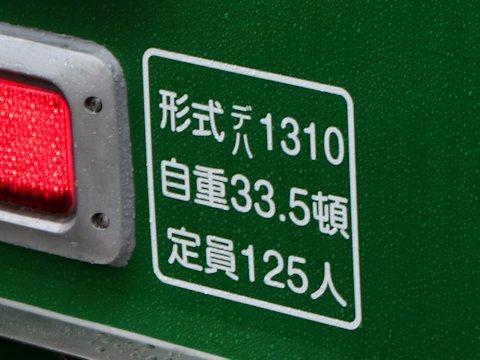 1013f_green_04