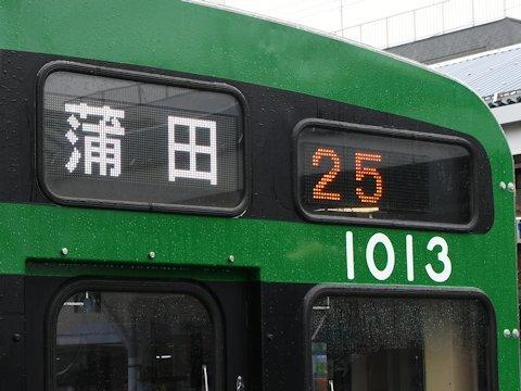 1013f_green_05