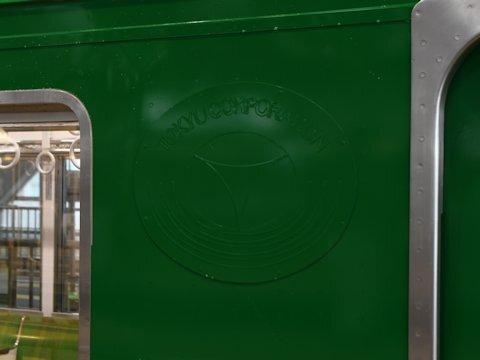 1013f_green_09